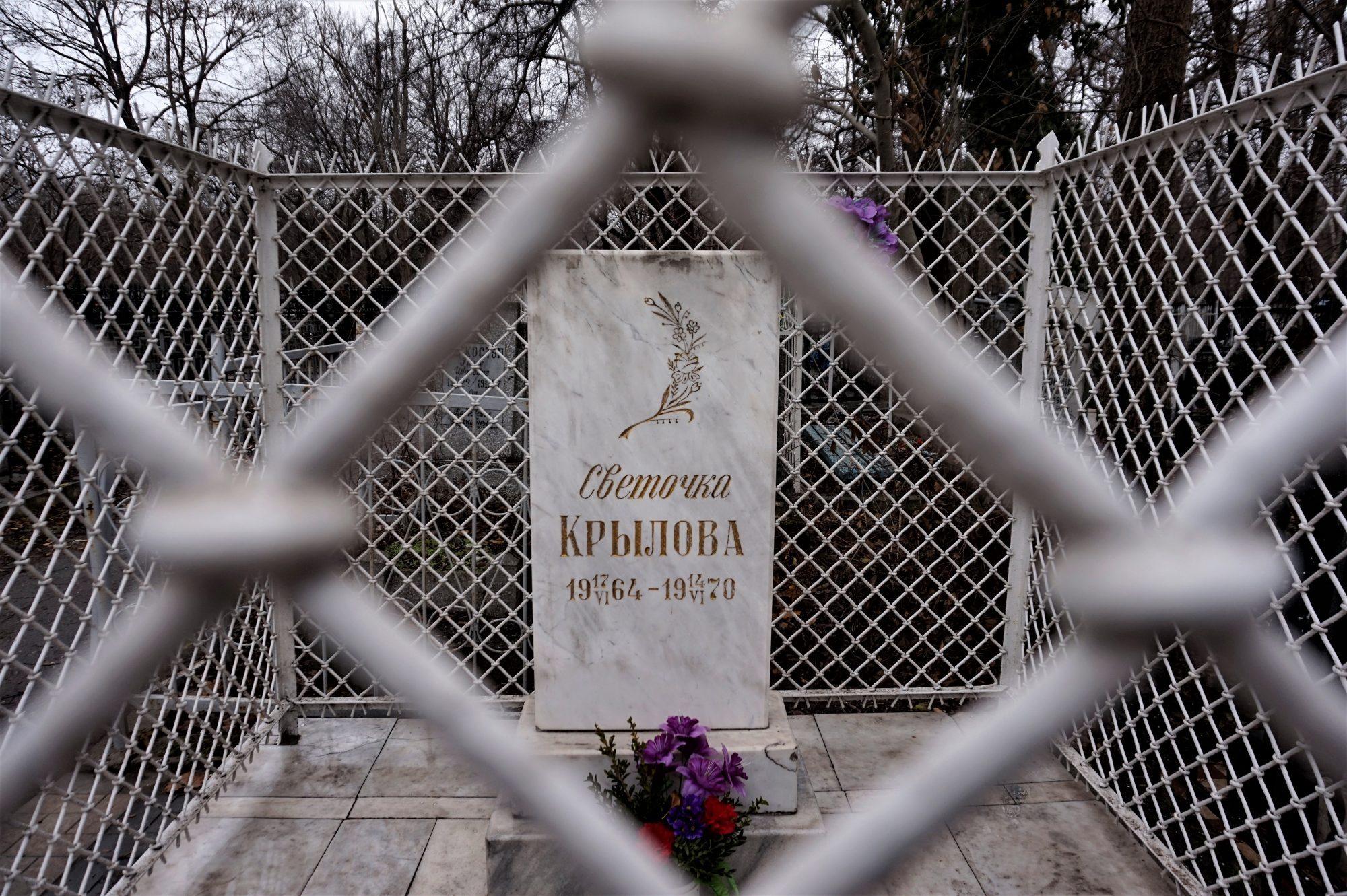 Cemetery Odessa